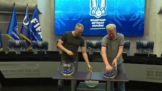 Жеребкування першого попереднього етапу розіграшу Кубку України сезону 2017/2018