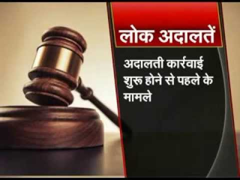 Know more about Lok Adalats