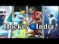 Indian Hockey Whatsapp Status | Indian Hockey Team | by kaps kaffe Whatsapp Status Video Download Free