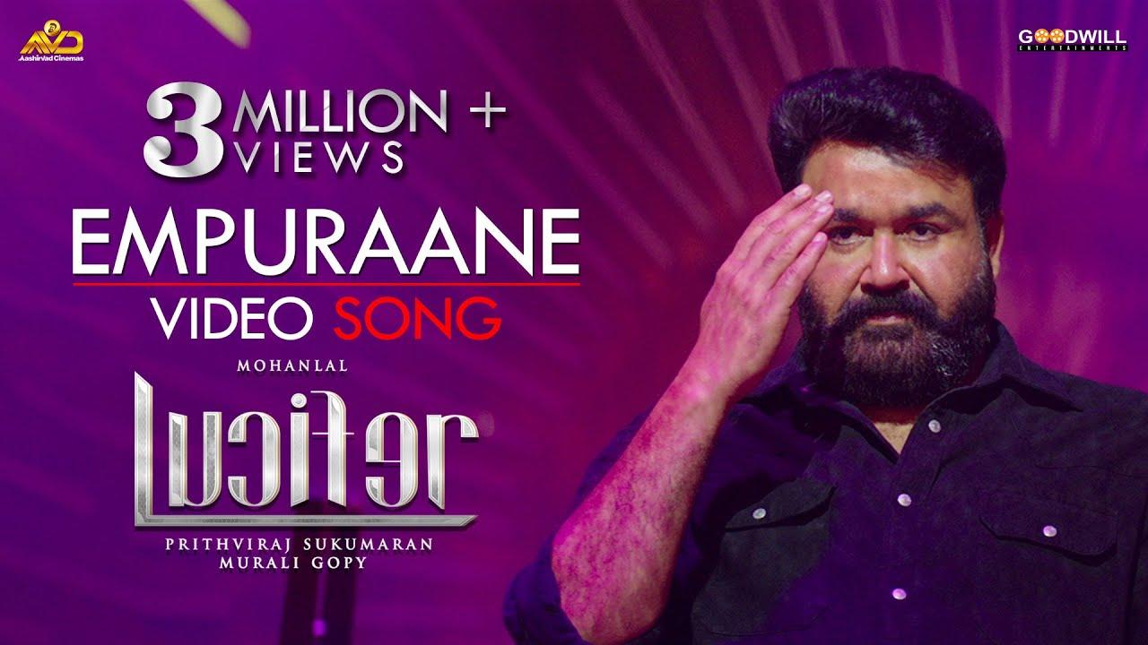 Empuraane Video Song | Lucifer | Mohanlal | Prithviraj | Deepak Dev | Usha Uthup | Murali Gopy