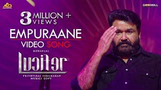 Empuraane Song | Lucifer | Mohanlal | Prithviraj | Deepak Dev | Usha Uthup | Murali Gopy