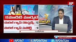 Stock Market Analyst Murthy Naidu Analysis On Today's Commodity Market   AP24x7