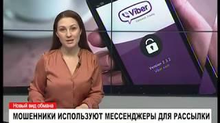 видео союз страховщиков россии телефон горячей линии