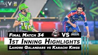 Lahore Qalandars vs Karachi Kings | 1st Inning Highlights | Final Match 34 | HBL PSL 2020 | MB2N