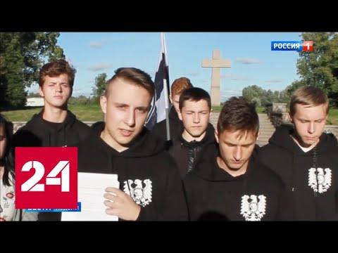 Поступают сотни, выходят десятки: предложения по Конституции фильтруют - Россия 24