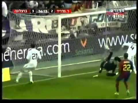 ריאל מדריד - ברצלונה - 6-2 - Barcelona - Real madrid