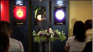 花蓮光殿開光放光典禮  玄光通親自主持105.4.25上午9:57正式放光
