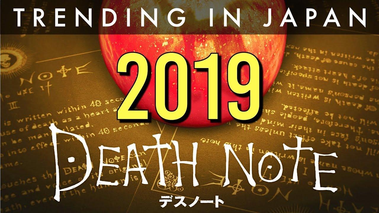 Deathnote 2019