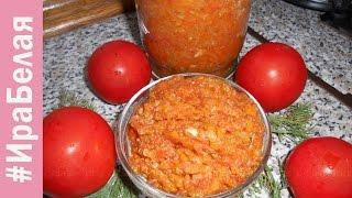 Кабачковая икра с помидорами, простые рецепты | Irina Belaja