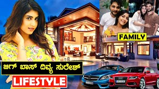 Bigg Boss 8 Divya Suresh Lifestyle, House, Family, Age, Salary, Boyfriend, Cars, Career, Biography