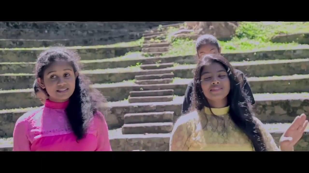 Ginipuligen ග න ප ල ග න Pushpadana Girls College