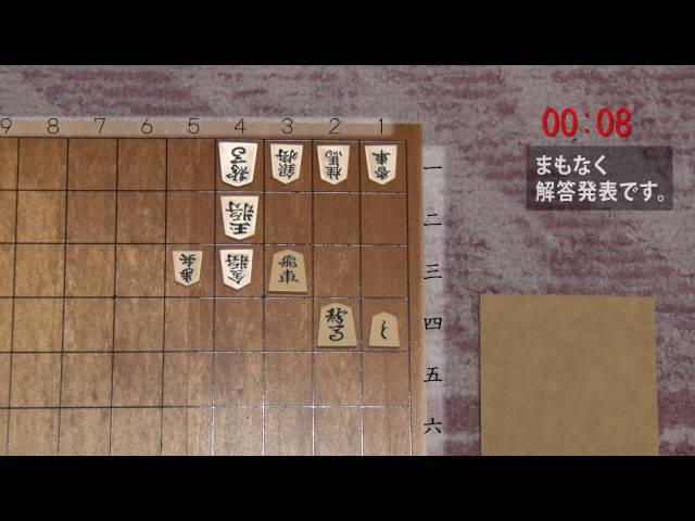 ほっと詰め将棋 第602問 / Hot Tsume Shogi No.602