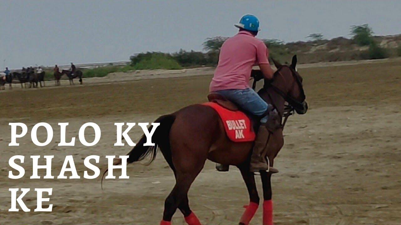Download 016 - Polo ky shashke |SZK|