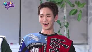 해피투게더 562회 SM 특집 미방분 1 20181114