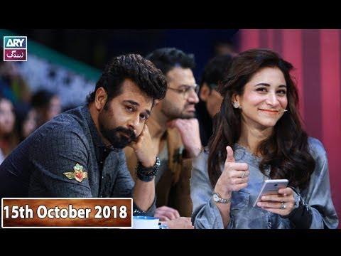 Salam Zindagi With Faysal Qureshi - Dum Hai To Entertain Ker - 15th October 2018
