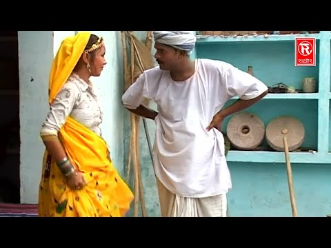 विशेष पति पत्नी कम्पीटिशन | Ramdhan Gujjar, Pushpa Gusai | New Dehati Rasiya | Rathore Cassettes