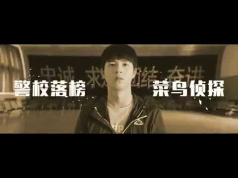 Detective Chinatown ( 2015) TRAILER