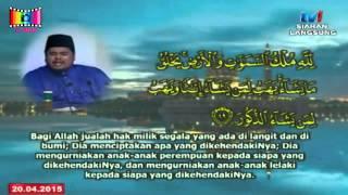 Tilawah Al-Quran Peringkat Kebangsaan 2015 - Uztaz Ahmad Tarmizi Haji Ali (Jemputan)