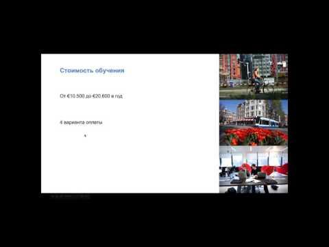 80+ Master Degree Programs in Vrije Universiteit Amsterdam