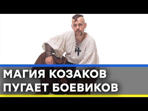 Почему террористы «ДНР»