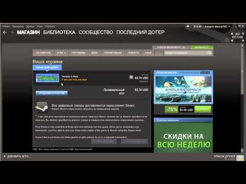 Покупка игры через Стим Steam