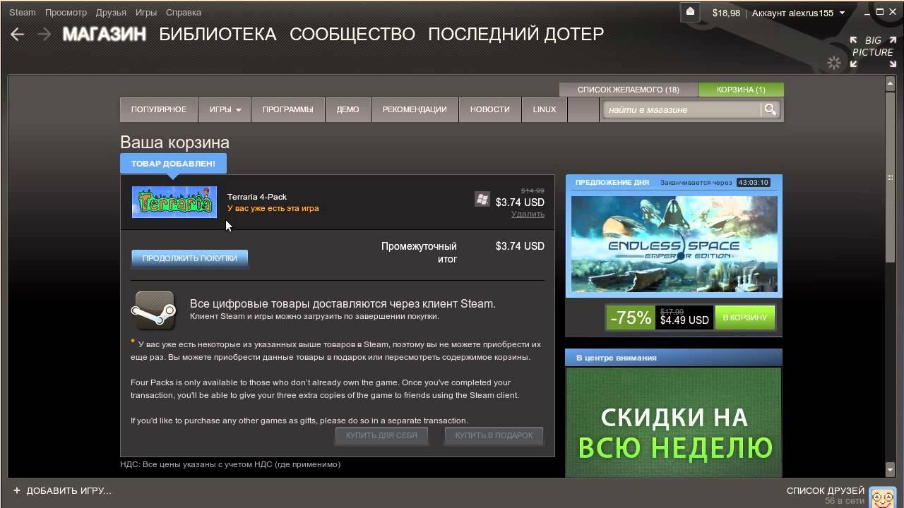 покупка игр в стиме через яндекс деньги