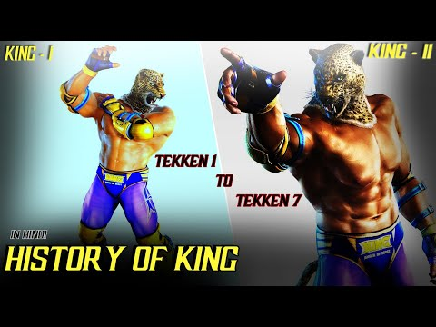 History Of King | Tekken 1 - Tekken 7 | In HINDI