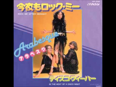 In The Heat of a Disco Night / Arabesque