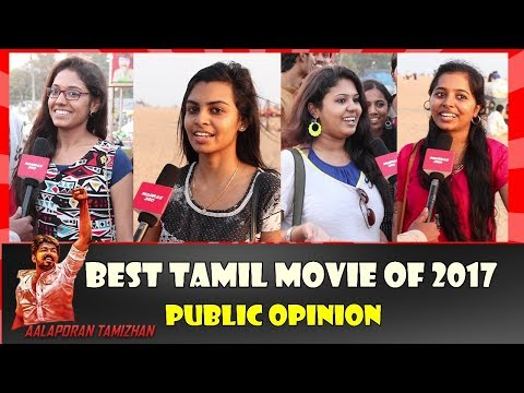 Best Tamil Movie  Of Year 2017 -Public...
