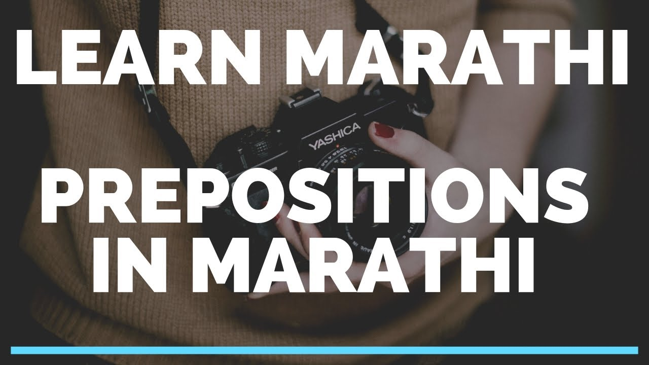 Preposition In Learn In Marathi All Complate: Prepositions In Marathi: Learn Marathi