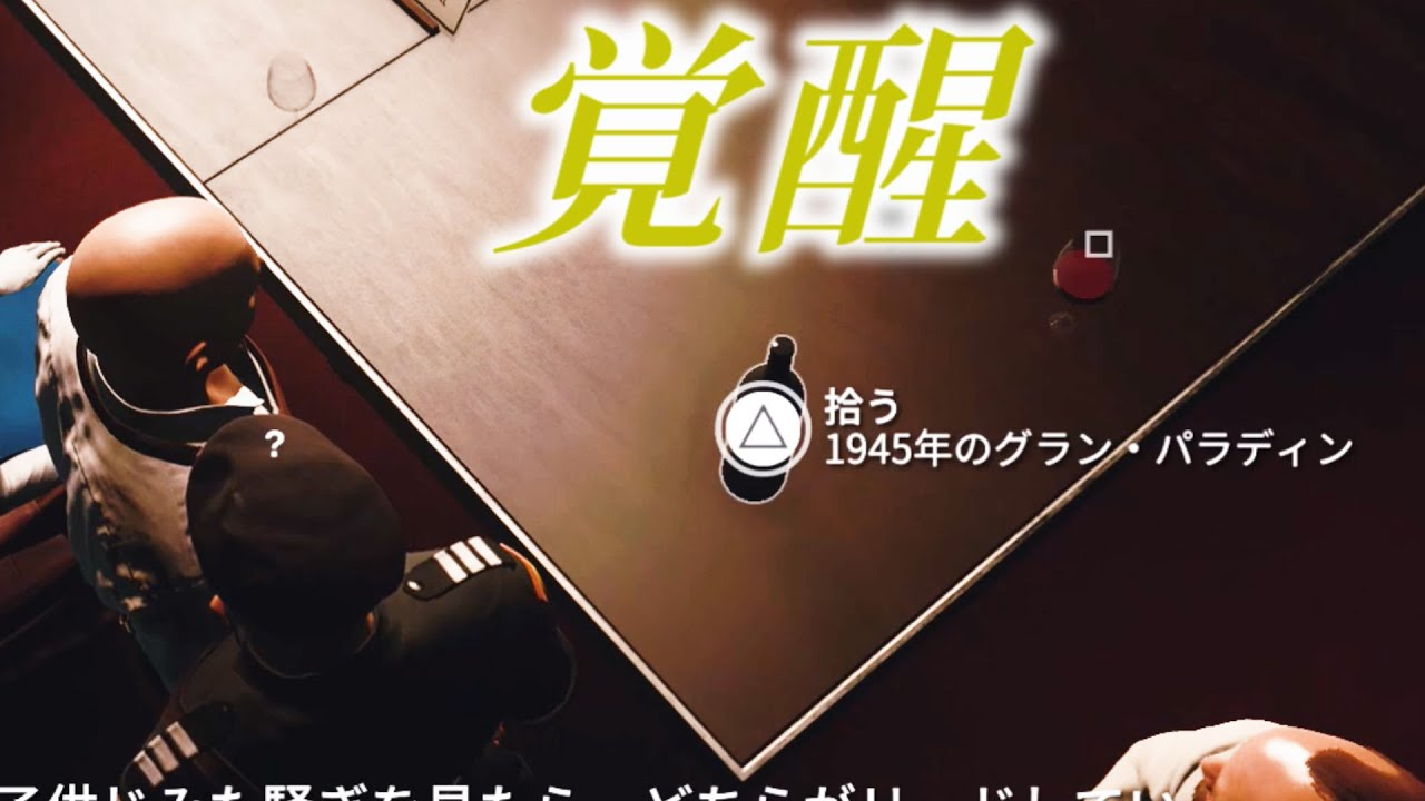 特殊能力に目覚める男・・【ヒットマン3】