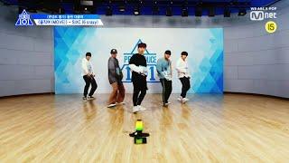 Produce X101 MOVE Dance Practice