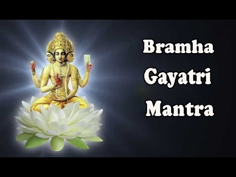 Mantra For Divine Support To Achieve Victory In All Our Endeavors | Lord Bramha Gayatri Mantra
