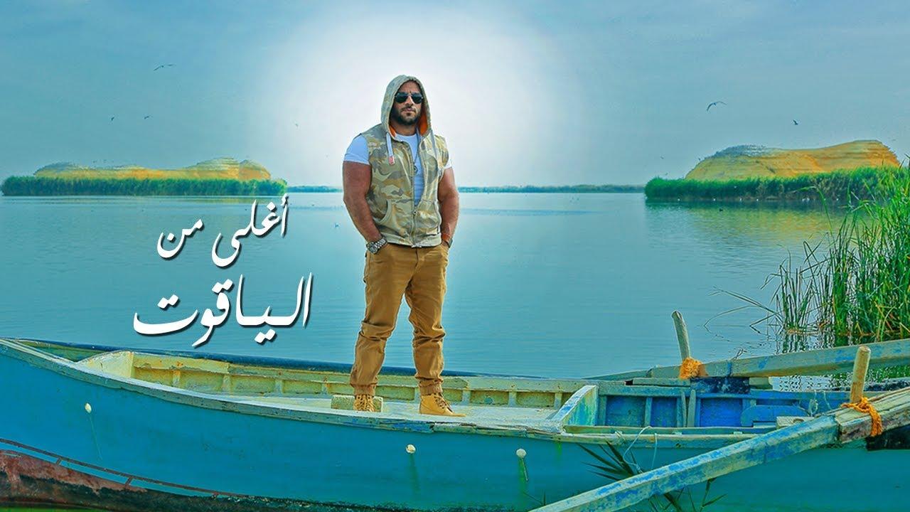 Ahmed Mekky , Aghla Men Al Yaqout - أحمد مكى , أغلى من الياقوت , حصريا