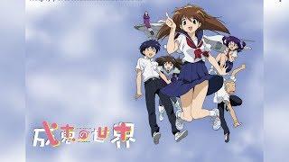 [เรื่องย่อ Anime] Narue no Sekai นารุเอะ อลวนลุ้นรักสาวต่างดาว ชื่อ...