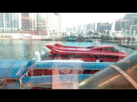 hong-kong-to-macau-||-ferry-trip-turbojet