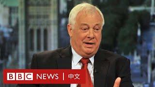 彭定康:中國利用疫情炫耀自己的實力及欺負香港台灣- BBC News 中文