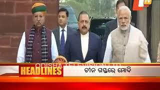2 PM Headlines 26 April 2018 Today News Headlines OTV