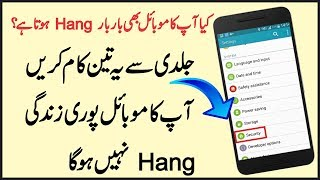 3 Best Tips How To Stop Mobile Hanging 100% Working - Phone Hanging Problem By My Technical Solution