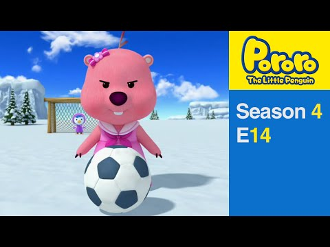 [Pororo S4] #14 I want to be Good at Sports