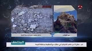 تعز .. مقتل 9 من عناصر المليشيا في معارك مع المقاومة بمنطقة الحيمة
