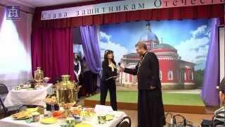 видео: День защитника Отечества (храм А. Невского)