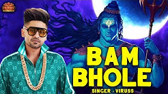 Bam Bhole || Official Video || Viruss || ACME MUZIC || New Songs 2020 | Friday music premiere