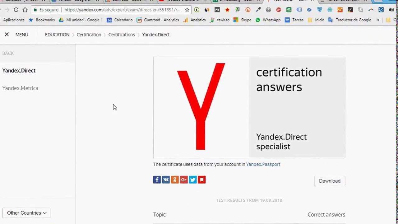 Negative keywords: list (Yandex.Direct). Universal list of negative keywords (Yandex.Direct)