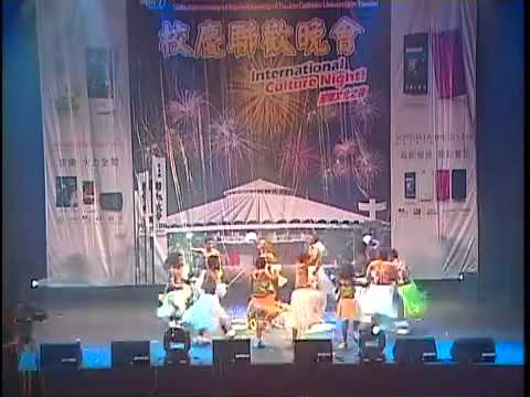 Solomon Islands-Lulumo Dance