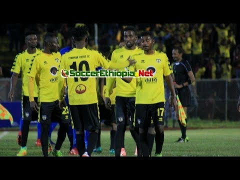 Download Ethiopian Premier League | #Ethiopia bunna 3-1 #Dedebit - All Goals & Highlights