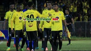 Ethiopian Premier League | #Ethiopia bunna 3-1 #Dedebit - All Goals & Highlights