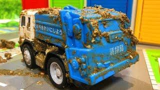 はたらくくるま ごみ収集車がいっぱいでるよ! 清掃車 消防車 パトカー 郵便車 トミカ おもちゃ アニメ 幼児 子供向け動画 TOMICA thumbnail