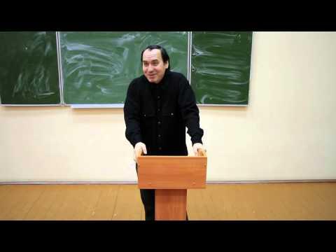 Воля: основы общей психологии. Лекции психолога Рамиля Гарифуллина.