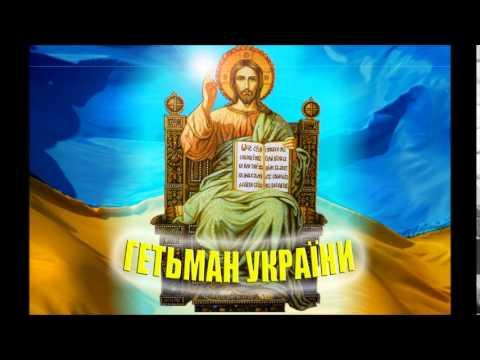 Акафіст Страстям Христовим   Hymn to Passions of Christ   In Ukrainian